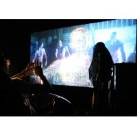 Best Amazing 5D Movie Theatre , Ghost Special Effect System 5D Cinema wholesale
