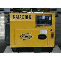 Best Single Phase 3kva Silent Diesel Generator , Portable Quiet Diesel Generator wholesale
