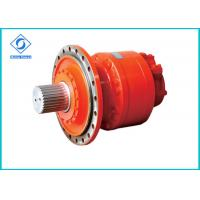 Best Construction Industry Hydraulic Drive Motor Modular Design Operate At Very Low Speed wholesale
