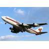 Buy cheap Air Freight Services,Air Transportation,Air Logistics,Air Shipment from wholesalers