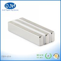 Buy cheap N45 Permanent Neodymium Block Magnets Rare Earth Magnets Extra Strongest For Motor from wholesalers