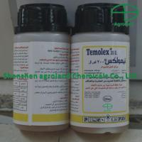 Best Insecticide Imidacloprid 97% TC,70% WDG,70%WP, 35% SC 20% SL wholesale