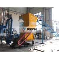 Best Pet Crushing Machine Plastic material Recycling Crusher Waste Metal Crusher plants for sale wholesale