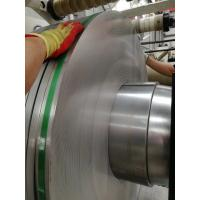 China Cold Rolled Precipitation Hardening Stainless Steel Strip Coil 631 17-7PH 0.1~3.0*5~420mm on sale