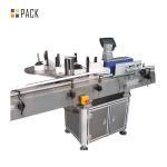 Best Automatic Sticker Round Bottle Single side Labeling Machine wholesale