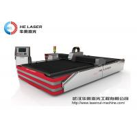 Best 1500*3000 Fiber Metal Laser Cutter 500W For Metal 1mm 2mm 3mm 6mm wholesale