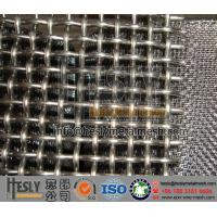 Best Stainless Steel Mining Screen Mesh/ SS crimped wire mesh wholesale