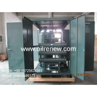 Best High voltage power transformer oil treatment machine, insulating oil filtration, oil purification system wholesale