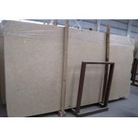Best Egyptian Yellow Marble Stone Slabs For Exterior Wall Decoration 2800kg/M3 wholesale