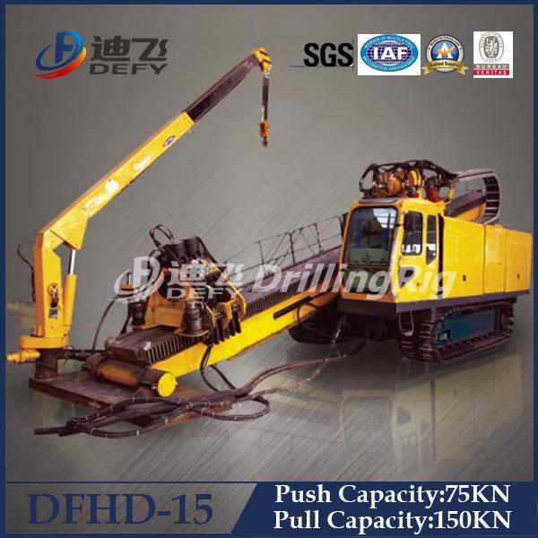 DFHD-15 pile drill Rig.jpg