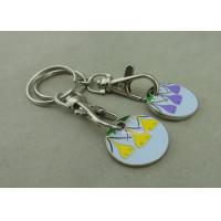 Best Supper Market Trolley Coin Key Chain , Iron Stamped Customized Token wholesale