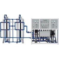 Best Reverse Osmosis Water Treatment Machine (1000L/H) wholesale