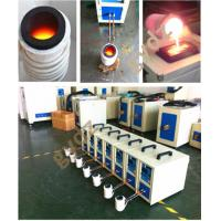 China China hot sale high frequency induction heating machine for melting on sale