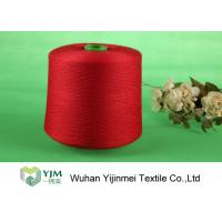 Best Red Bright Colored Dyed Polyester Yarn Z Twist With Plastic Core wholesale