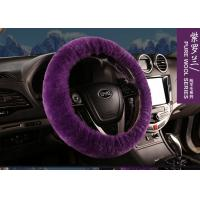 Best Purple Fur Automotive Steering Wheel Covers , Short Wool Steering Wheel Cover  wholesale