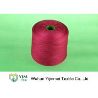 Colorful Bright Dyeable Cone Polyester Dyed Yarn / Dyeing Yarn 20/2 30/2 40/2 50/2 60/2