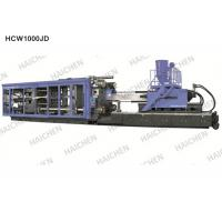 Best High Reliability Hydraulic Home Injection Molding Machine , Home Plastic Molding Machine wholesale