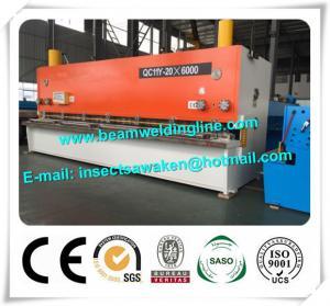 Quality Steel Plate E21S NC Hydraulic Swing Beam Shear Hydraulic Guillotine Shearing Machine wholesale