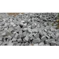 China Natural Dark Grey Granite cubes Floor paver Grey Granite Paver For DriveWay for sale