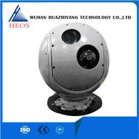 Best Security Electro Optical Tracking System For Searching On Air And Sea Targets wholesale