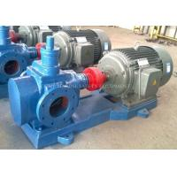 Best high flow low head marine centrifugal water self-priming bilge pumps price wholesale