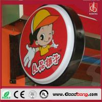 China custom outdoor waterproof vacuum forming LED advertising light box sign on sale