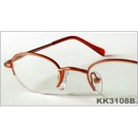 Buy cheap Children Frames from wholesalers