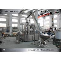 Best AC 3 - Phases Beer Filling Machine wholesale