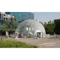 China UV Resistant Transparent Geodesic Dome Tent , Outdoor Event Half Sphere Tent, large diameter clear geodesic dome tent on sale
