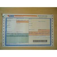 Buy cheap barcode airway bill printing from wholesalers