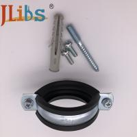 Buy cheap Welding Type M8 Nut EPDM Rubber Galvanised Pipe Clips Blue And White from wholesalers