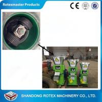 Best Poultry farming feed small pellet mill for chicken , pig,  fish,  bird Animal feed wholesale