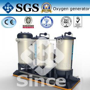 Best PO-30 Industrial Oxygen Gas Generator For Metal Cutting & Welding wholesale