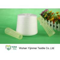 Best High Strength Undyed 100 Polyester Yarn , Crease Resistant Sewing Thread wholesale