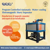 Best High Efficiency Automatic Magnetic Separator Machine Blue And White Color wholesale