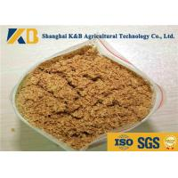 Best HACCP Certificate Fish Meal Powder Without Cellulose Difficult Digest Substances wholesale