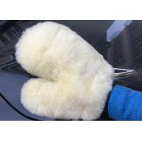 Best Sheepskin Car Wash Mitt Finger Wool Wheel Wash Mitt Car Wash Pad Beige color wholesale