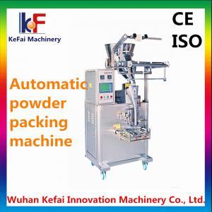 Best metal powder packing machine wholesale