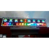 Best P10 Outdoor Full Color Iron Frame/ Aluminium Frame For Cheap Banners Digit LED Message Display wholesale