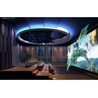 Best 4D Movie Theater With 5.1 Audio System, Motion Chair And Special Effects wholesale
