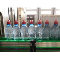 China Small Commercial Soda Water Machine /Industrial Carbonated Water Making Machine on sale
