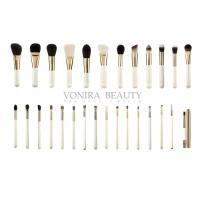 Buy cheap Professional Full Line Gold Color Makeup Brush Set Custom Private Label from wholesalers