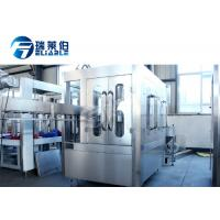 Best Small Bottle Mineral Water Plant / Drinking Fully Automatic Water Bottling Plant wholesale