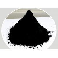 Cheap Black Powder Active Biological Water Purifying Agent Ammonia Nitrogen Cod Remover Microbial Flocculant for sale
