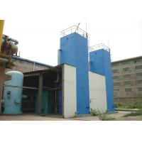 China Small Cryogenic Air Separation Plant 138KW , Low Pressure ASU Plant For N2 / O2 on sale