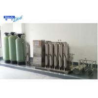 Best Healthcare Haemodialysis Center Reverse Osmosis Pure Water System wholesale
