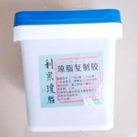 Best Durable Dental Lab Products , Lightweight Dental Lab Material Duplicating Agar Gel wholesale