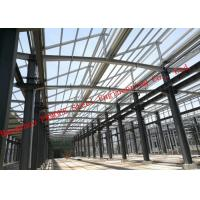 Best PV Glass Curtain Wall Surface Industrial Steel Buildings Lightproof And Heat Insulation wholesale