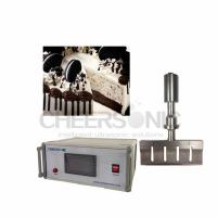 375x350x175mm Security Ultrasonic Ice Cream Cake Cutter Machine For Business
