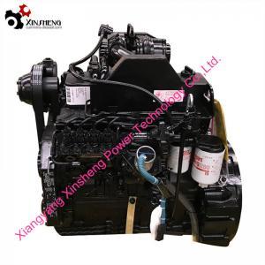 China 4BTA3.9-C125 Cummins Diesel Engine For Liugong,Shantui,SANY,ZOOMLION,SDLG, Water Pumps on sale